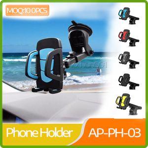 إلى Huawei P20 Lite P9 P8 Mate 8 9 Honor 8 - حامل هاتف السيارة - لوحة القيادة - الزجاج الأمامي