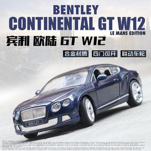 Çocuklar için 1/24 Ölçekli Bentley Continental GT W12 Döküm Alaşım Araba Koleksiyon Oyuncak Hediye