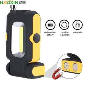 تعمل HaoXin قوي مغناطيس COB LED مصباح يدوي 3 طرق بطارية مصباح العمل مغناطيس البسيطة الإضاءة LED الشعلة مصباح