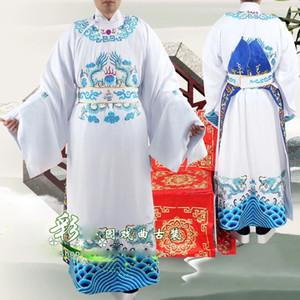 Ventas especiales Exquisitos trajes de ópera tradicionales Beijing Yue Chuan Ópera ropa Emperador Python túnicas de dragón mejorado Traje