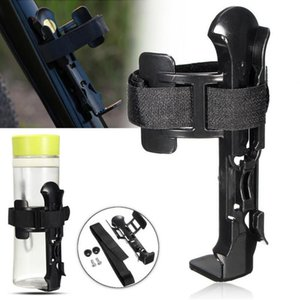 Adjustable Bicycle Water Bottle Holder plastic Mountain Bike Bottle Can Cage Bracket Cycling Drink Water Cup Rack Accessories