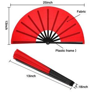 2 Pieces Fan Folding Grande Nylon pano Handheld Chinese Kung Fu Tai Chi Decoração fold para o favor de partido