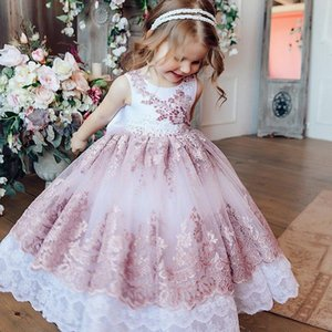 Princess A Line Flower Girl Dresses Lace Beaded Girls Pageant Gowns 2020 Kids Puffy Party Celerity Dress
