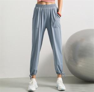 LU-DK04 Kadınlar Gevşek Nefes Yoga Pantolon Spor Gym Fitness Tozluklar Spandex Dans Pantolon Günlük Sade Giyim
