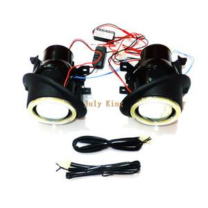 July King Car Bifocal Lens Fog Lamp Assembly + Angel Eye Rings DRL case for VW Caddy III Golf Jetta Sagitar Eos Tiguan Touran Seat Alhambra