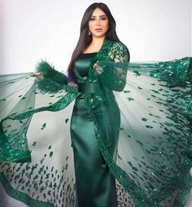 Evening dress Yousef aljasmi Women dress Kim kardashian2 Pieaces Green Lace Strapless Satin Cape Orstrich Long dress