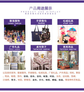 Guangzhou Digital Printing Factory home textile clothing outdoor products polyester fabric digital printing processing to map and sample cus