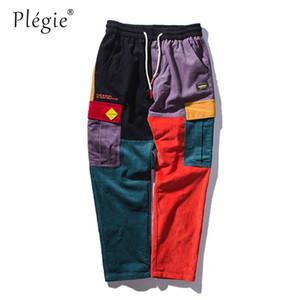 Plegie 남성 코듀로이 컬러 블록 패치 워크화물 하렘 바지를 2,018 남여 하라주쿠 엉덩이 엉덩이면 조깅 바지 바지 포켓