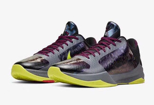 2020 Novedades Hombre 5 Caos Anillos Finales zapatos de baloncesto Liberadas departamento de la venta en línea con tamaño caja de envío libre 7-12