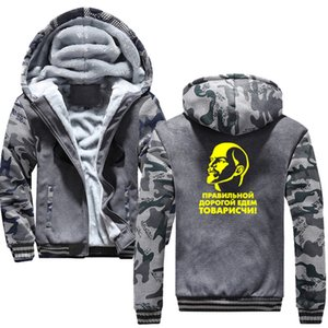 2019 Men Hoodies Male Warm Thick Velvet Solid Sweatshirt Lenin Printing Male Thicken Tracksuit Jacket All Sizes & Colours