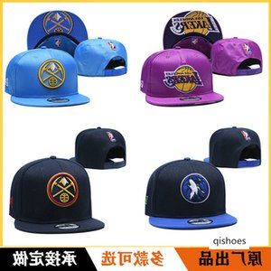 Single Fan Basketball Lake Human Feelings Couple Sports Cap Knight Iverson James Gold Digging Team Baseball Hat