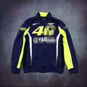 Yamaha motorcycle racing suit Yamaha 46 locomotive riding spring men and women off-road motorcycle suit stand collar zipper jacket