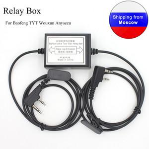 FM 라디오 보풍 / TYT / WOUXUN KD-C1 릴레이 박스 / DIY 리피터 (K1 플러그)에 대한 중계기 상자