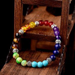 Pulseras de piedra naturales de colores OIQUEI para las mujeres de los hombres Curación Yoga 7 joyería Chakra Meditación Reiki budismo Mala Beads brazalete
