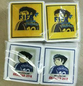 Japão desenhos animados Captain Tsubasa ATOM Patches japonês Remendo vivo Futebol Futebol remendo Futebol Futebol Badges Patches Reunindo