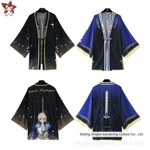 Fate stay night King Windbreaker Saber Arthur altolia saber peripheral pants Japanese style wind coat feather weave