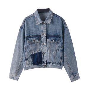 ВОЗМОЖНО U женщин джинсовой куртки лоскутное C0132