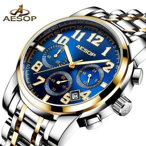 AESOP Спортивные мужские часы Кварцевые наручные часы Мужские часы из нержавеющей стали Мужские часы Мужские наручные часы Водонепроницаемые Relogio Masculino