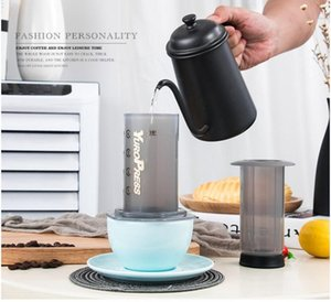 Simple and Practical Coffee Brewer French Filter Cup Press Pot Hand-Made Household Filter Press For Making Tea and Coffee