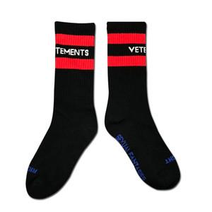 VETE Black White Socks Tide Brand Teenager Student Hip Hop Style Long Socks Letter Embroidery Athletes Leg Warmers Stripe Socks