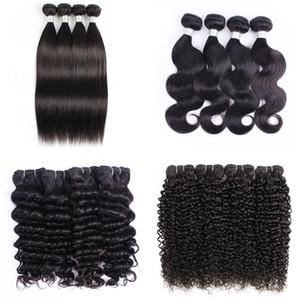 4 Bundle Offres Virgin Body Hair brésilienne Human Wave Cheveux Weave Bundles Brown naturel Afro Kinky Curly Silky vague droite déchaîne bouclés