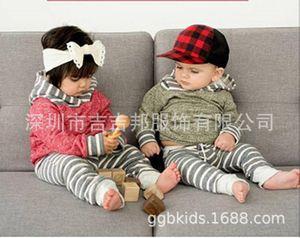 Boys' autumn winter sweater suits children's autumn winter boy's ties sweater children's wear two pieces. JB-008