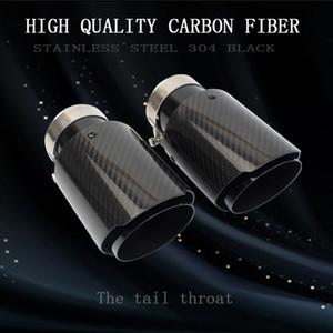 High quality stainless steel carbon fiber tail throat without marking