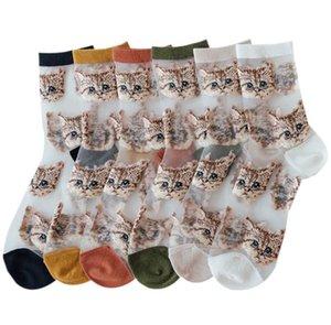 Womens Cute Kitten Sheer Stocking femme INS verre soie Creative Mid Bonneterie Lovely Fashion Bonneterie