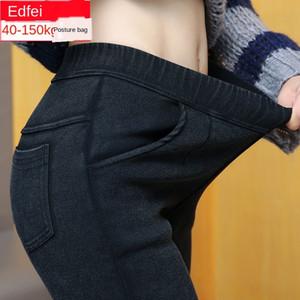 Winter plush thickened women's pants leggings Sandwash elastic imitation denim leggings 300 Jin large size women's pants