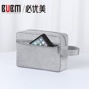 External Storage Hard Drive s & Cases BUBM Digital storage Organizer, Hard Drive Bag, Portable USB Cable Earphone Bag Power Bank