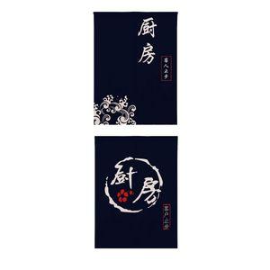 2 Stil 85x90cm Kısa Japon Kitchen Tasarım Noren Perde Pamuk Keten Bezi Japonya Goblen
