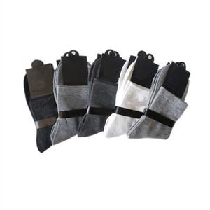 5 pairs lot=10pcs Mens Cotton Socks White Black Grey Man Sport Socks Classical Business Casual Breathable Male Sock meias