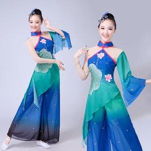 Classica Dance Show Serve donna olandese Nazione Sensu Danza Abbigliamento Quinquagenarian Umbrella prestazioni Servire Yangge