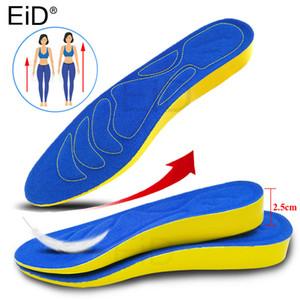 EiD 2,5 centimetri di aumento di altezza del sottopiede cuscino altezza di sollevamento regolabile Cut scarpe tacco Inserire Taller Supporto ammortizzante rilievo del piede del man donne