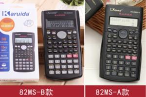 82MS clássico Middle School Exam Function Calculator Scientific Calculator Multifuncional computador