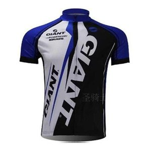 Best New Giant Tour De France Cycling Jersey Pro Team Men \&#039 ;S Short Sleeve Quick Dry Bicycle Clothing Mtb Bike Maillot Ropa Ciclismo