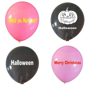 Custom balloons Printing Your Own Personalized LOGO Name Sticker advertising Birthday Party Foil Ballons for Customized