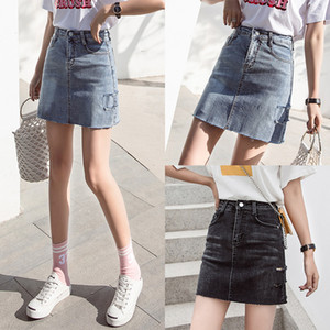 Women's solid color fashion stretch Slim denim skirt skirt simple style old women's half-length cowboy skirt