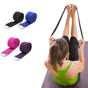 Equipamento de fitness ao ar livre 2.5m de alta densidade yoga strap strap d-toque cinto perna resistência de perna faixa de cintura faixa