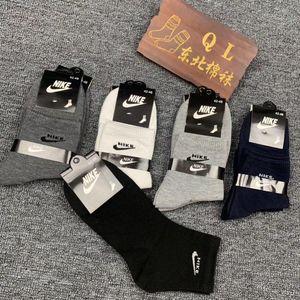 Hochwertige Socken Socken Art und Weise der Männer unisex Damen Baumwolle Paar Luxus Herrensocken freie Größe 9112025
