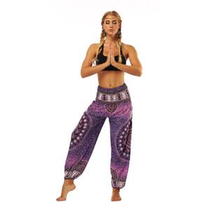 lâche slim ladies casual style ethnique traditionnel pantalons pantalons de survêtement mode populaire violet dégradé imprimé numérique lanterne pantalon
