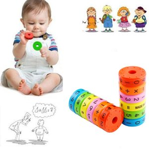Children Magnetic Math Cylinder magic axis magnetic mathematics number intelligence arithmetic learning kit puzzle Kids Toy Gift