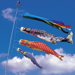 Çocuk Bayramı için 100cm Koinobori Japon Carp flama Rüzgar Çorap Koi Nobori Balık Bayraklar Uçurtma Bayrak Japon koinobori