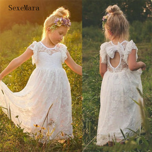 SexeMara Ivory Lace Flower Girl Dress For Weddings Tulle A-Line Flower Girl Party Communion Dress Pageant Gown