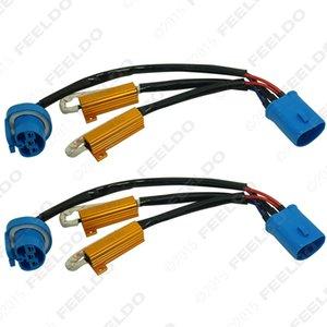2шт автомобилей 9007 HID Conversion Kit Error Free Load Резисторы Жгут проводов Адаптеры LED Decoder LED Предупреждение Canceller # 5332
