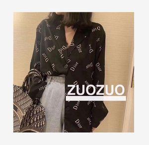 2020A Jacquard paresseux vent à long célébrité web chemise crème solaire avec le même blanc lâche usure de base décontractée, chemise noire et bleu