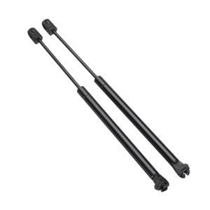 2 Pack of Car Liftgate Struts Lift Gate Shocks Tailgate Lift Supports Rear Door Gas Charged Springs for Nissan Pathfinder R51 05-13
