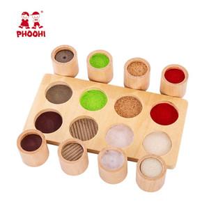 طفل خشبي مونتيسوري الحسية المواد لعبة أطفال مرحلة ما قبل المدرسة التعليمية اللمس لعبة للحصول PHOOHI الأطفال