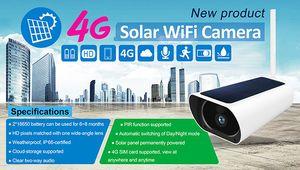포함되지 1080P 4G 태양 광 전력 CCTV IP 무선 네트워크 방수 야외 집 4G 카메라 배터리