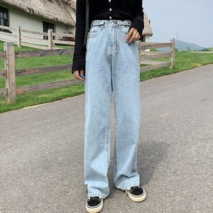 GUUZYUVIZ Light Blue Pants Denim Ladies Jeans Trousers Loose Jean Taille Haute Femme Vintage Mom High Waist Wide Leg Jeans Femme